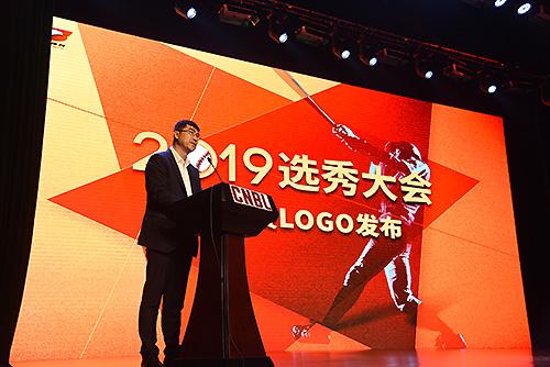 陈旭:中国棒球联赛定下三大目标运营最关键