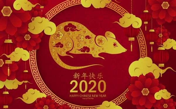 2020新年将至郑州意思棒球俱乐部全体成员新春快乐阖家欢乐